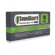 Звукопоглощающая плита SoundGuard FloorAcoustic