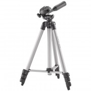 Штатив Cullmann ALPHA 1000 tripod with case. Штатив с головой C52100