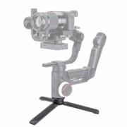 Zhiyun Ручка-штатив handheld tripod для Crane 3