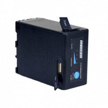 Logocam UPL-90i аккумуляторная батарея